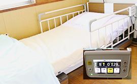 最新式 離床センサー付き低床ベッド